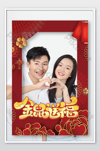 2020 red new year golden rat send blessing photo frame with hand holding sign Template PSD