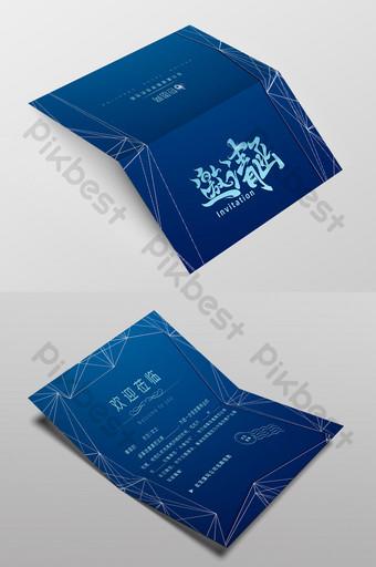 Carte de sommet de lettre d'invitation de conférence de technologie électronique bleue Modèle PSD