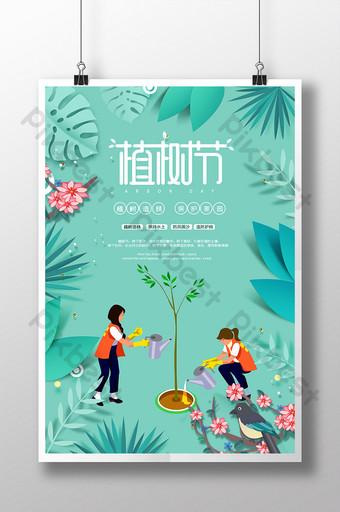 cartel de promoción de árboles de plantación del día del árbol pequeño verde cortado Modelo PSD