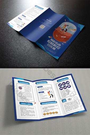 藍色插入三摺頁的新穎新穎的冠狀病毒肺炎預防知識 模板 PSD