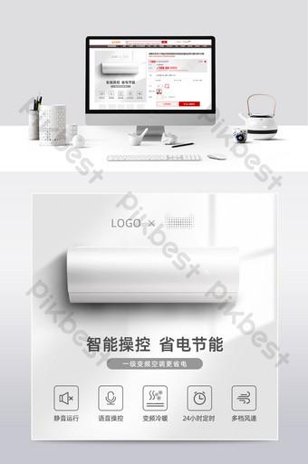 Mapa principal del logotipo de la función de aire acondicionado eléctrico simple de color claro a través de la plantilla de tren Comercio electronico Modelo PSD