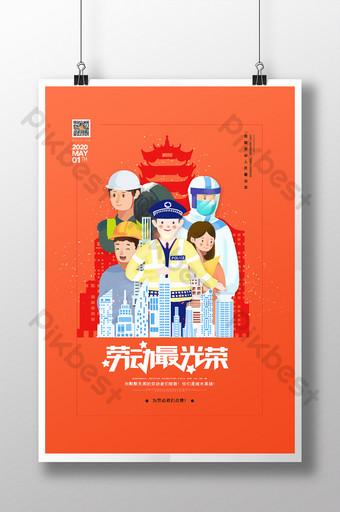 橙色勞動是對勞動者日最光榮的致敬海報 模板 PSD