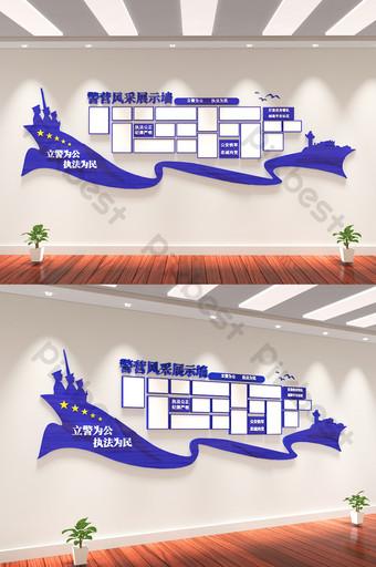 مركز شرطة قوات الأمن العام حزب بناء صور جدار ثقافي الديكور والنموذج قالب AI