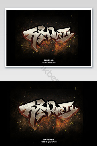 Metal word war game movie and TV series font typeface mockup Template PSD
