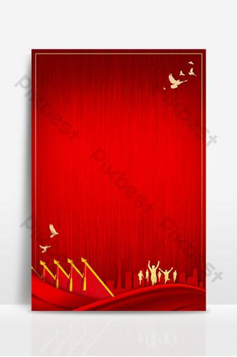 紅色革命五月四日青年黨標誌背景 背景 模板 PSD
