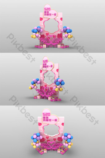 520 صورة بقعة الوردي مركز التسوق إطار النشاط dp mei chen الديكور والنموذج قالب MAX