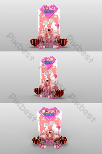 520 مركز تسوق حدث صورة بقعة المشاهير على الإنترنت تحقق في موانئ دبي بقعة مي تشن الديكور والنموذج قالب MAX