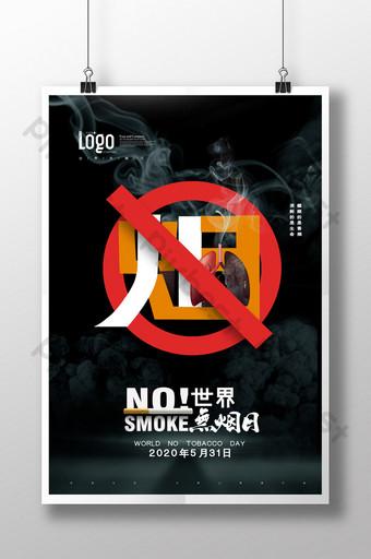 簡約創意世界無菸日海報 模板 PSD