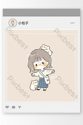 بسيطة خط الفتاة والقط س نسخة شخصية الصورة الرمزية قالب PNG