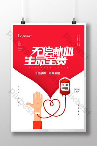 poster promosi hari donor darah cinta sedunia sederhana Templat PSD