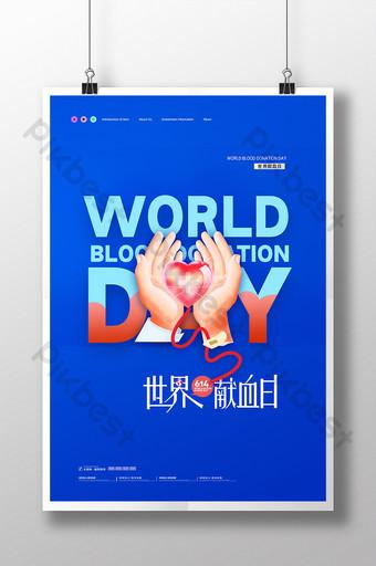 poster kesejahteraan publik hari donor darah sedunia sederhana Templat PSD