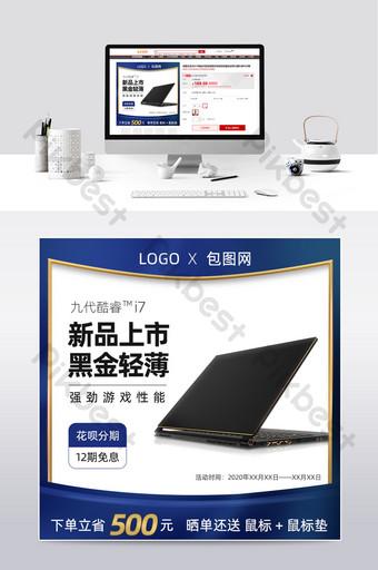 Jeu de cahier d'ordinateur de téléphone mobile numérique minimaliste bleu à travers la carte du propriétaire Commerce électronique Modèle PSD