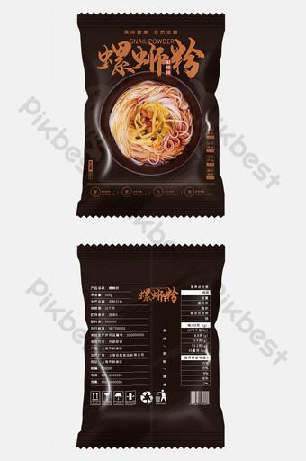 Black simple high end snail powder food packaging design Template PSD