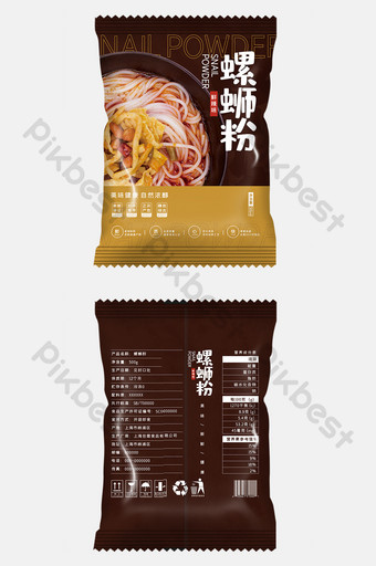 Simple and style traditional gourmet snacks snail powder food packaging design Template PSD