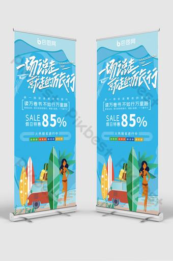 Blue fresh seaside beach summer travel promotion X banner stand Template PSD