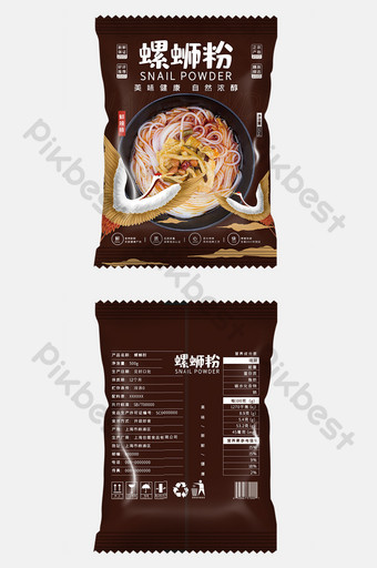 Dark simple national style pure snail powder food packaging design Template PSD