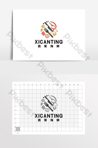 Catering Western Food Seafood Restaurant Logo VI Template CDR
