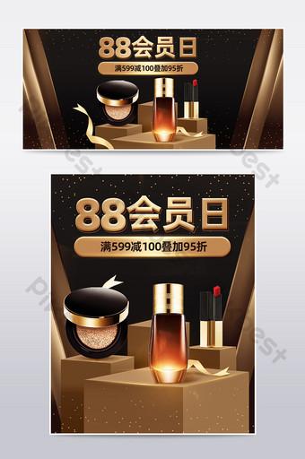 Template poster produk perawatan kulit kecantikan tekstur emas hitam hari anggota 88 anggota E-commerce Templat PSD