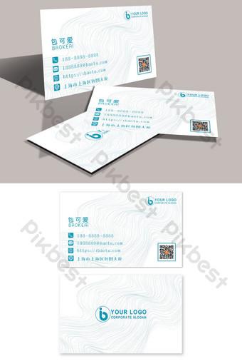 Carte de visite d'entreprise de divertissement créatif de lignes bleues simples Modèle PSD