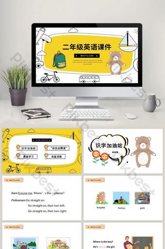 Yellow cartoon hand drawn second grade English courseware PPT template PowerPoint Template PPTX