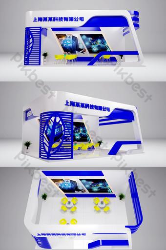 Representaciones de herramientas de diseño de stand de centro comercial de empresa de tecnología simple y creativa Decoración y modelo Modelo C4D
