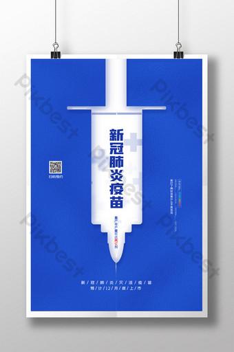 diseño simple del cartel del listado de la vacuna contra la neumonía Modelo PSD