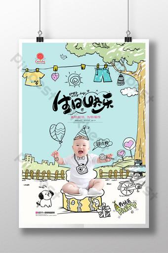 عيد ميلاد سعيد طفل اكتمال القمر صور الأطفال التصوير ملصق قالب PSD