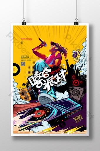 fiesta de hip hop rap street dance graffiti dj music poster Modelo PSD
