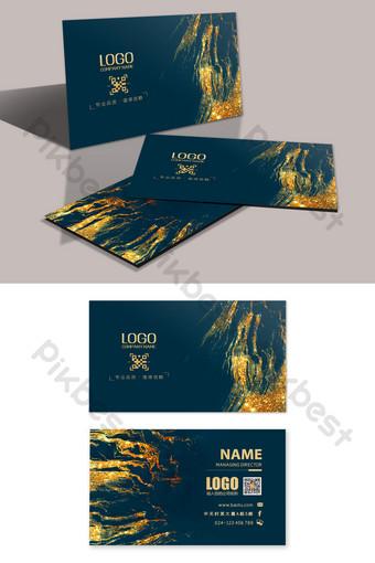 Carte de visite d'hôtel de luxe de mode doré Modèle PSD