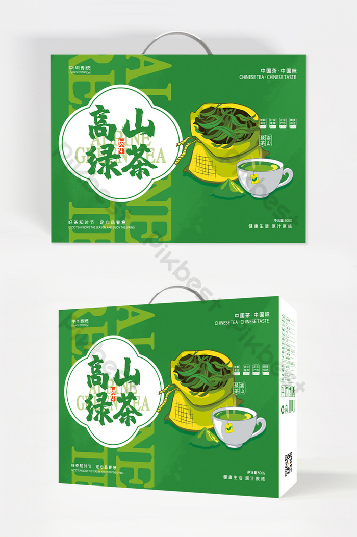 Green Simple Mountain Green Tea Graphic Food Gift Box Packaging Design Psd Free Download Pikbest