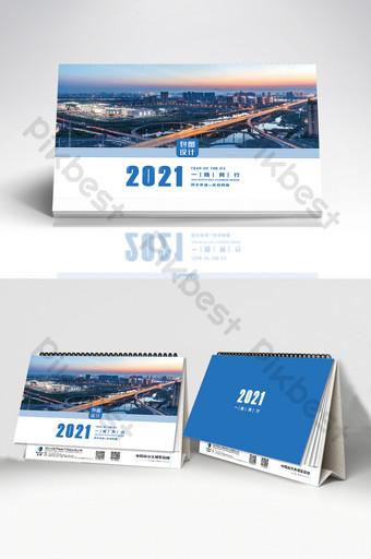 藍色高端建築風光2021年企業台歷 模板 PSD