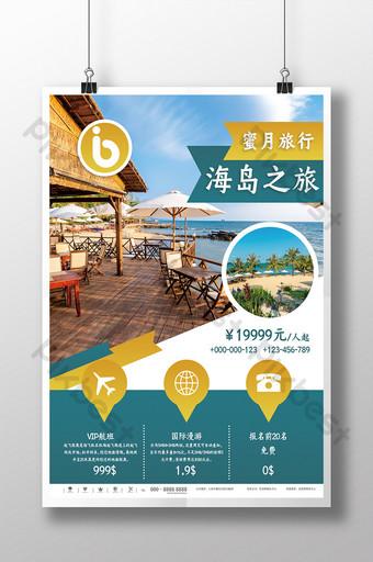 Midsummer travel island tour honeymoon seaside vacation poster Template PSD