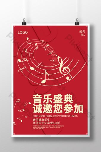 بسيطة ومبتكرة مهرجان الموسيقى الإبداعية ملاحظة دعوة ملصق قالب PSD