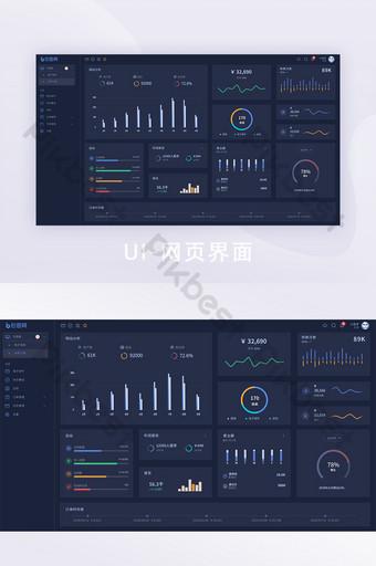 Conception de page de tableau de bord de fond atmosphérique sombre UI Modèle PSD
