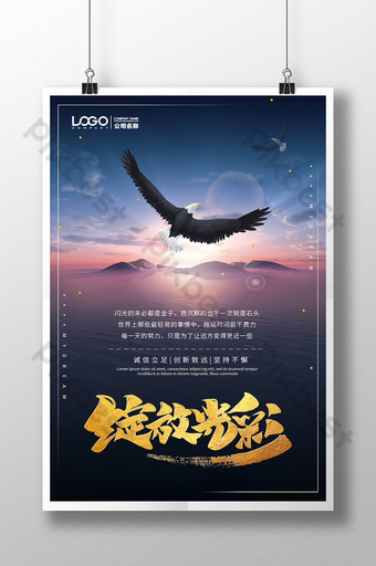 Blooming glory eagle sea blue sky inspirational corporate culture poster Template PSD