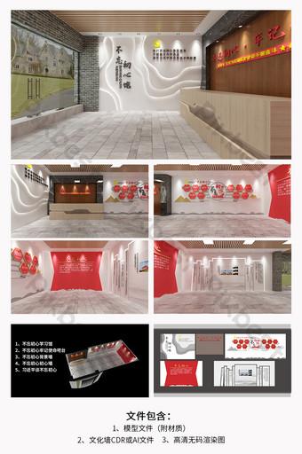 別忘了初心謹記宣教學習堂黨建文化牆展覽館 裝飾·模型 模板 CDR