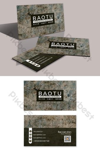 Carte de visite de société de décoration de bâtiment de sens matériel en pierre de haute qualité Modèle PSD