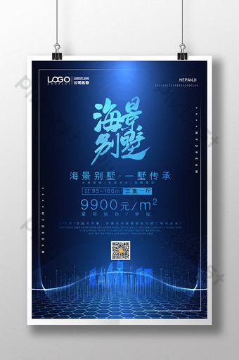 Blue sea view villa opening sale advertising real estate poster Template PSD