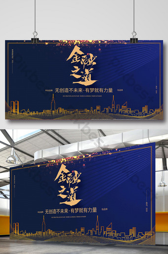 The Way of Finance Live Financial Management Courses Play with Stock Market and Exhibition Board Template PSD