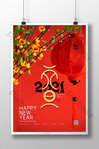 sederhana poster hari tahun baru 2021 selamat tahun Templat PSD