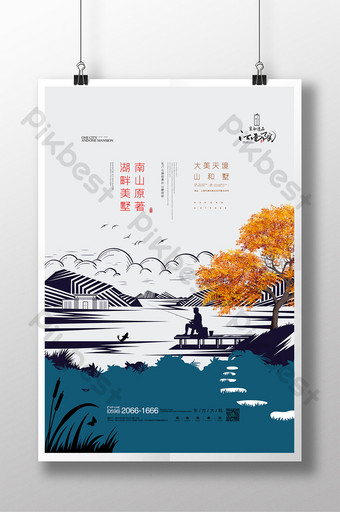 Simple real estate advertising sea view house river villa poster Template PSD
