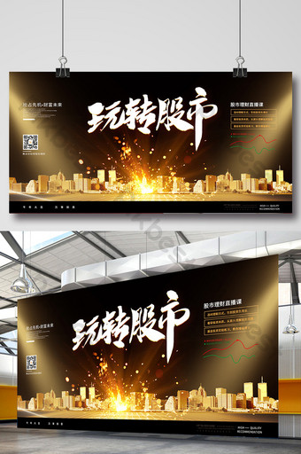 Black Gold Investment and Financial Management Live Course Plays with the Stock Market Finance Exhibition Board Template PSD