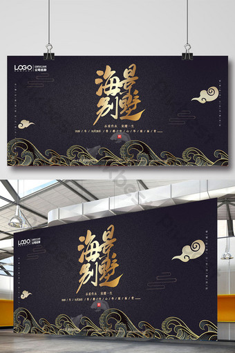 Black bottom sea view villa new Chinese style high end real estate sales exhibition board Template PSD