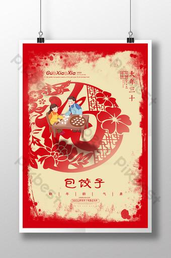 Textura de papel rasgado bendición carácter año nuevo 30 bolas de masa hervida cartel chino Modelo PSD