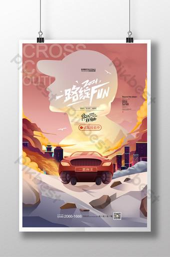 ilustrasi mobil suv off road kendaraan poster perjalanan petualangan luar ruangan Templat PSD
