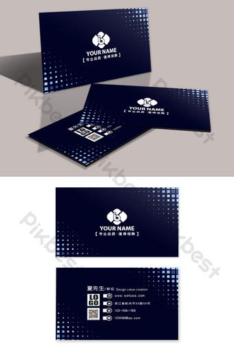 تقنية الضوء بمعنى بطاقة أعمال شركة الإلكترونيات الرقمية قالب PSD