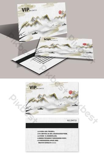 Carte VIP de paysage de coucher de soleil de haute montagne de broderie chinoise traditionnelle ethnique de style ancien Modèle PSD