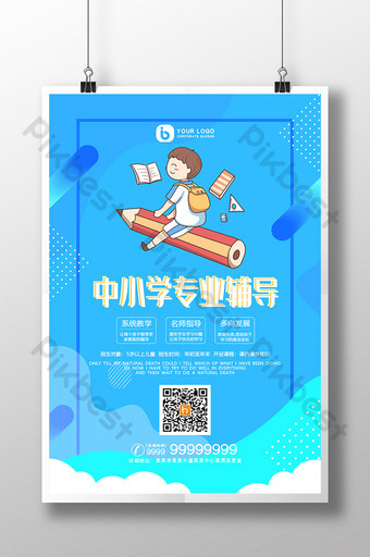 Fashion cartoon primary and secondary school professional counseling educational institution poster Template PSD