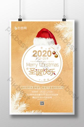 ملصق ترويج عشية عيد الميلاد الذهبي الراقية قالب PSD