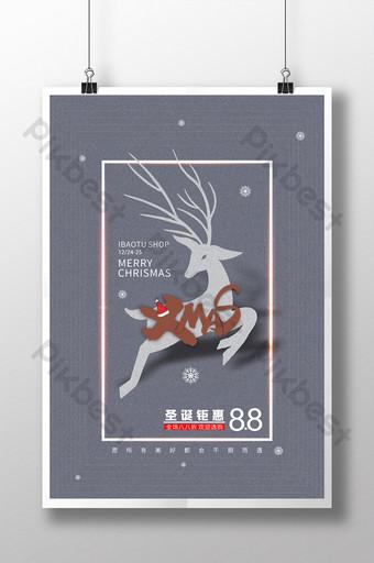 رمادي غامق نهاية عيد الميلاد متجر ترويج الخصم بيع ملصق قالب CDR